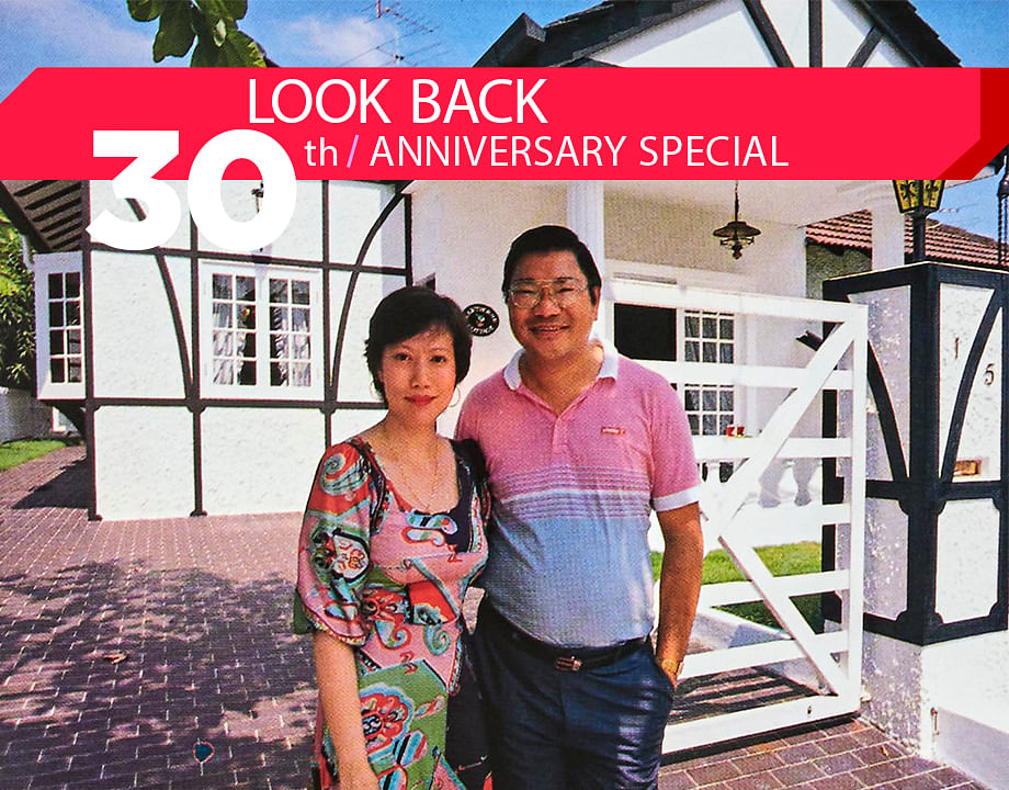 H&D30: English Tudor home in the middle of Serangoon Gardens title=