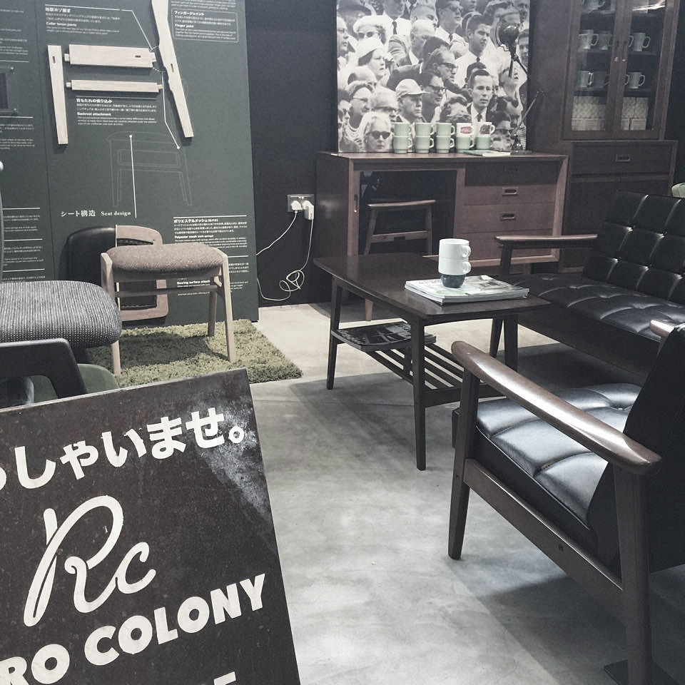 Retro Colony Find Classic And Minimal Furniture For Your Home Here Home Decor Singapore