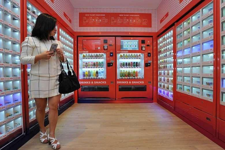 Vendcafe In Sengkang Is Singapore S First Vending Machine