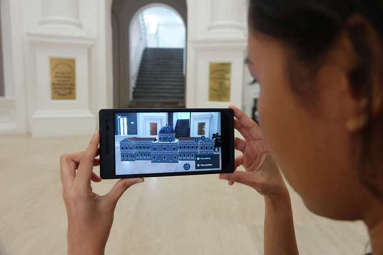 Things to do: Augmented reality tour at the National ...