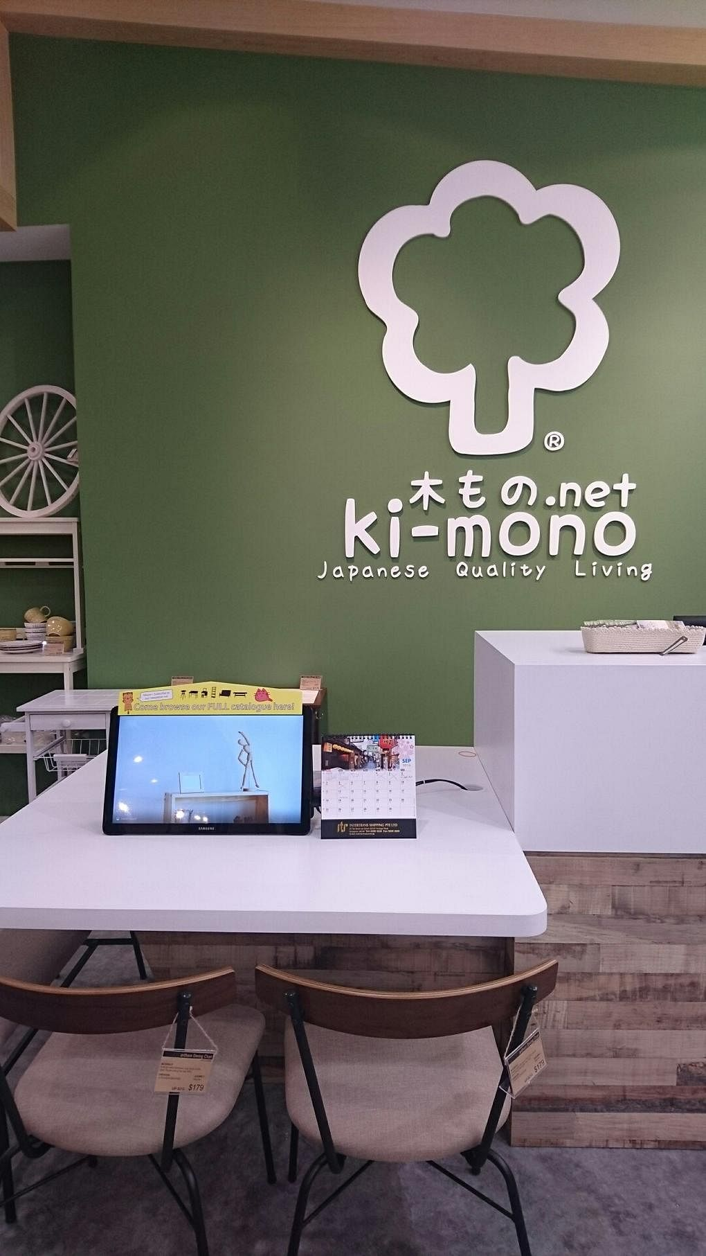 New Shop Affordable Furniture For Small Spaces At Ki Mono At Jem