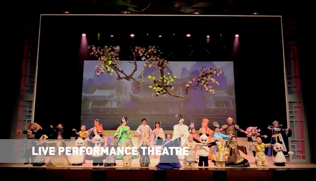 11 new funan mall live performance theatre