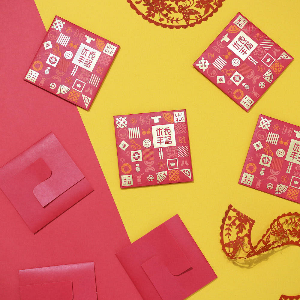 Nice red packet designs uniqlo