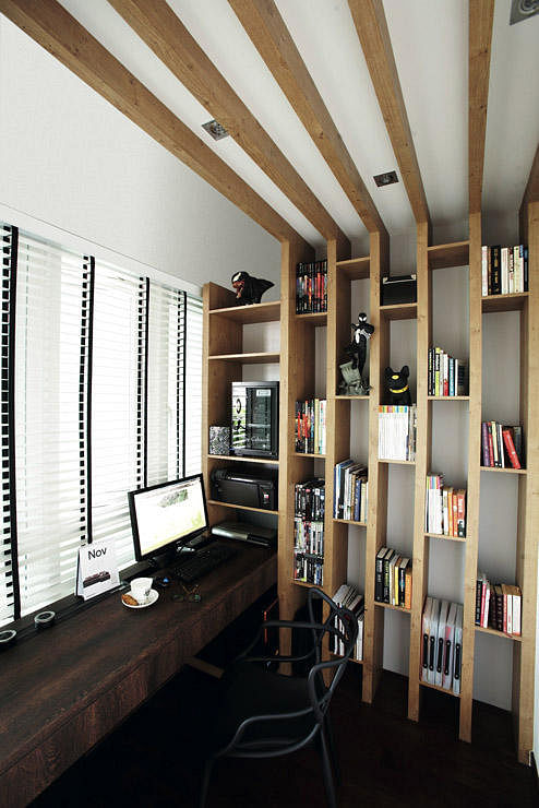 Home Library Design Ideas For Book Lovers!