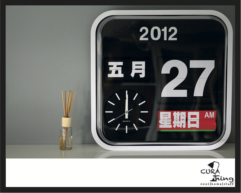 Wall flip clock image collections home wall decoration ideas wall flip clock gallery home wall decoration ideas wall flip clock choice image home wall decoration amipublicfo Choice Image