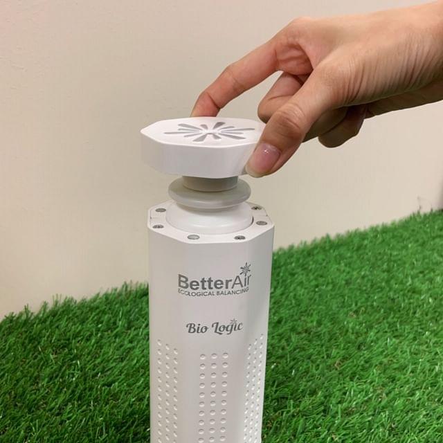 better air biologica review singapore