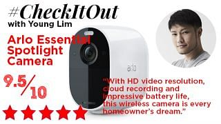 #CheckItOut with Young Lim Arlo Essential Spotlight review